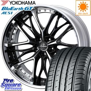 YOKOHAMA ヨコハマ BluEarth-GT AE51 ブルーアース サマータイヤ 245/35R19 WEDS ウェッズ クレンツェ ウィーバル Kranze Weaval 19 X 8.5 +43 5穴 114.3