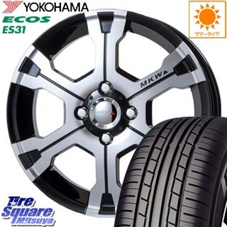 【3月10日限定Rカードde最大46倍!】 YOKOHAMA ヨコハマ エコス ECOS ES31 サマータイヤ 165/65R15 MKW MK-36 ダイヤカットグロスブラック ホイールセット 4本 15インチ 15 X 4.5J +45 4穴 100
