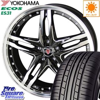 YOKOHAMA ヨコハマ エコス ECOS ES31 サマータイヤ 215/50R17 KYOHO STINER シュタイナー LSV ホイールセット 4本 17インチ 12月末迄の特価 17 X 7 +48 5穴 100