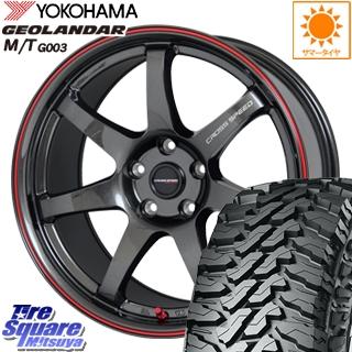 YOKOHAMA ヨコハマ ジオランダー MT M/T G003 サマータイヤ 225/65R17 HotStuff クロススピード CR7 CR-7 軽量 ホイールセット 17インチ 17 X 7.0J +48 5穴 114.3