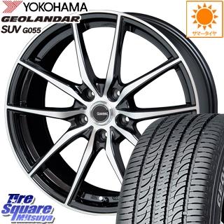 YOKOHAMA ヨコハマ ジオランダー SUV G055 サマータイヤ 225/55R17 HotStuff 軽量設計!G.speed P-02 ホイールセット 4本 17インチ 17 X 7 +38 5穴 114.3