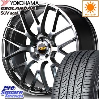 MAZDA CX-30 MPV 当店は最高な サービスを提供します 8 5はお盆明け出荷セール CX-3 MANARAY RMP-028F ホイールセット 18インチ 18 X +48 SUV G055 ジオランダー 215 買収 55R18 114.3YOKOHAMA 5穴 7.0J サマータイヤ ヨコハマ