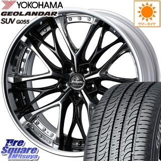 YOKOHAMA ヨコハマ ジオランダー SUV G055 サマータイヤ 235/70R16 HotStuff WAREN ヴァーレン W04 4本 ホイールセット 16インチ 16 X 6.5 +48 5穴 114.3
