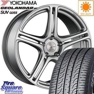 【3月10日限定Rカードde最大46倍!】 YOKOHAMA ヨコハマ ジオランダー SUV G055 サマータイヤ 225/70R16 ブリヂストン Adrenalin アドレナリン SW005 ホイールセット 4本 16インチ 16 X 7.0J +45 5穴 114.3