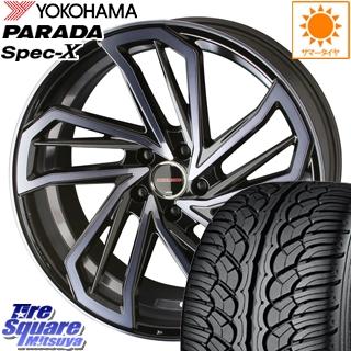 YOKOHAMA ヨコハマ パラダ PARADA スペックX PA02 サマータイヤ 235/55R18 KYOHO MODELART モデラート REVIER リバー monoblock ホイールセット 4本 18インチ 18 X 7.5 +48 5穴 114.3