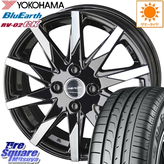 YOKOHAMA ヨコハマ ブルーアース RV-02CK サマータイヤ 185/70R14 KYOHO 共豊 スマック スフィーダ SMACK SFIDA ホイールセット 4本 14インチ 14 X 5.5 +43 4穴 100
