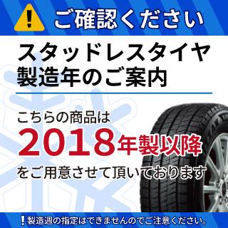 KENDA スタッドレスタイヤ ICETEC NEO KR36 2018年製 スタッドレス 175/80R16 BLEST BAHNS TECH  JH-Stream ホイールセット 4本 16インチ 16 X 5.5 +22 5穴 139.7