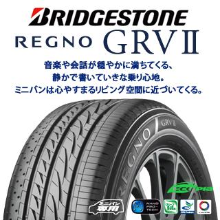 【5/20は最大26倍】 【2本以上からの販売】ブリヂストン REGNO レグノ GRV2 GR-V2 限定特価 サマータイヤ 215/50R18 1本価格 タイヤのみ サマータイヤ 18インチ