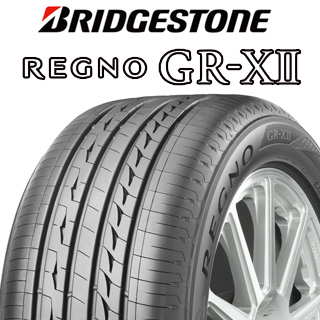 【5/15は最大37倍】【4本単位での販売限定】185/60R15 84H ブリヂストン REGNO レグノ GR-X2 GRX2 【在庫限定特価】 15インチ サマータイヤ 1本価格 【送料無料】
