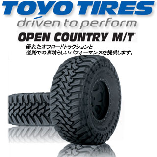 TOYOTIRES トーヨー オープンカントリー MT M/T OPENCOUNTRY サマータイヤ 265/65R17 4本セット タイヤのみ サマータイヤ 17インチ ゴムバルブサービス特典付き!