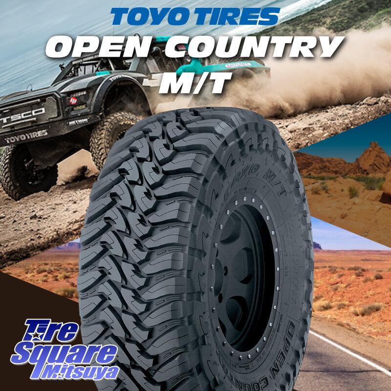 【5/20は最大26倍】 【2本以上からの販売】TOYOTIRES トーヨー オープンカントリー MT M/T OPENCOUNTRY サマータイヤ 35X/12.50R17 1本価格 タイヤのみ サマータイヤ 17インチ