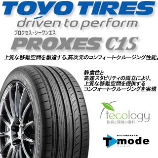 【5/20は最大26倍】 【2本以上からの販売】TOYOTIRES トーヨー プロクセス C1S PROXES サマータイヤ 245/40R19 1本価格 タイヤのみ サマータイヤ 19インチ
