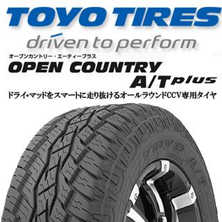 1本あたり8370円 TOYOTIRES トーヨー オープンカントリー AT A/T プラス OPEN COUNTRY サマータイヤ 175/80R154本セット タイヤのみ 15インチ タイヤ取り付け対応