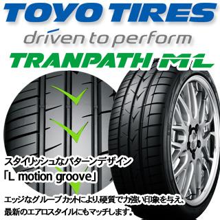 TOYOTIRES トーヨー トランパス ML ミニバン TRANPATH サマータイヤ 205/50R17 MANARAY RMP RACING R07 ホイールセット 4本 17 X 7 +48 5穴 114.3