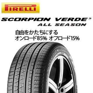【5/15は最大37倍】 【2本以上からの販売】ピレリ SCORPION Vrede ALLSEASON スコーピオンベルデ (数量限定特価) サマータイヤ 225/60R18 1本価格 タイヤのみ サマータイヤ 18インチ