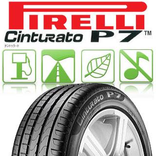【5/15は最大37倍】 【2本以上からの販売】ピレリ Cinturato P7 チンチュラート P7 (数量限定特価) サマータイヤ 225/50R18 1本価格 タイヤのみ サマータイヤ 18インチ