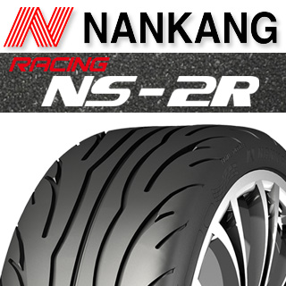 【予告!3月18日Rカードde最大P32倍!】【2本以上で送料無料】NANKANG TIRE ナンカン NS-2R コンパウンド180 競技用 サマータイヤ 235/40R18 1本価格 タイヤのみ サマータイヤ 18インチ