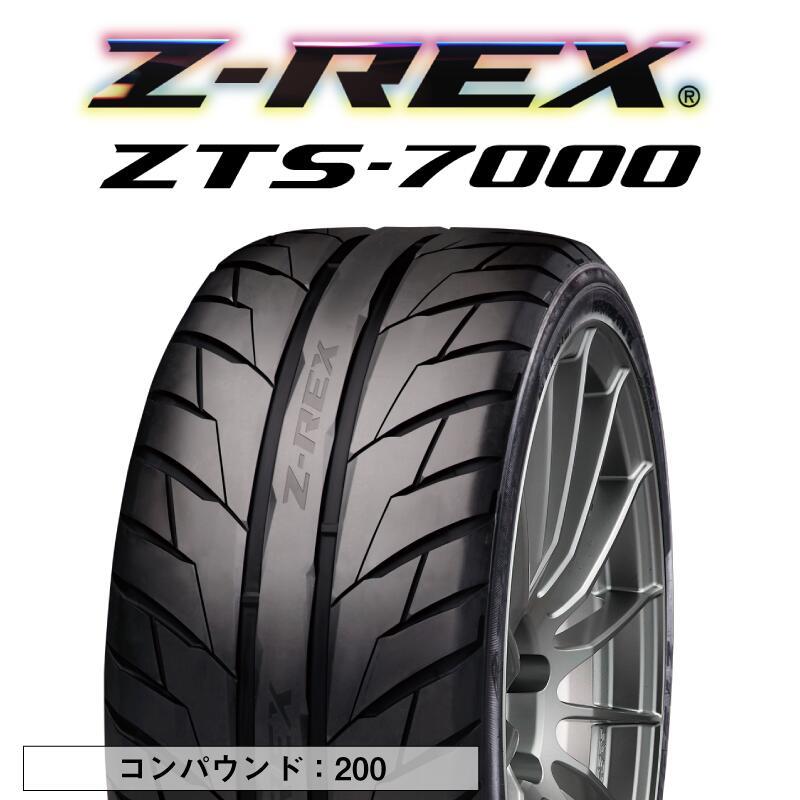 ZESTINO Z-REX ZTS-7000 コンパウンド200 サマータイヤ 225/40R18 1本価格 タイヤのみ サマータイヤ 18インチ - latersablakely.com
