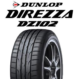 【5/20は最大26倍】 【2本以上からの販売】DUNLOP ダンロップ ディレッツァ DZ102 DIREZZA サマータイヤ 245/45R18 1本価格 タイヤのみ サマータイヤ 18インチ