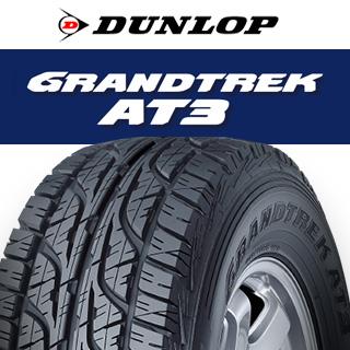 3 人気商品 1はワンダフルエントリーで最大25倍 取付対象 2本以上からの販売 DUNLOP ダンロップ GRANDTREK お得セット AT3 1本価格 70R16 グラントレック 16インチ 275 タイヤのみ サマータイヤ