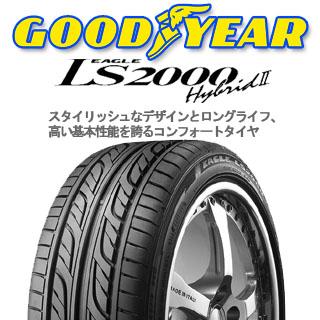 グッドイヤー LS2000 Hybrid2 ハイブリッド2 サマータイヤ 165/50R15 HotStuff クロススピードハイパーエディション CR7 4本 ホイールセット 15インチ 15 X 4.5 +45 4穴 100