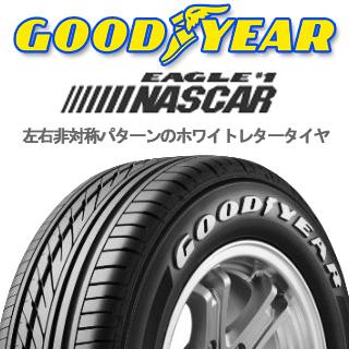 グッドイヤー EAGLE イーグル #1 NASCAR ナスカー ホワイトレター サマータイヤ C215/65R16 4本セット タイヤのみ サマータイヤ 16インチ ゴムバルブサービス特典付き!
