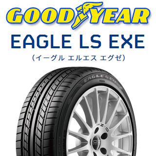 グッドイヤー EAGLE イーグル LS EXE サマータイヤ 205/50R17 WEDS ウェッズ Leonis レオニス TE ホイールセット 4本 17インチ 17 X 6.5 +53 5穴 114.3