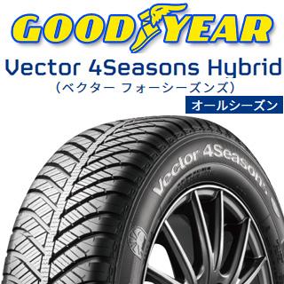 グッドイヤーベクターVector4SeasonsHybridオールシーズンタイヤ225/45R17HotStuff軽量設計!G.speedP-04ホイールセット4本17インチ17X7+485穴100
