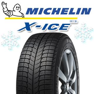 【7/20はエントリーで最大P31倍】 【2本以上からの販売】ミシュラン X-ICE XI3 2019年製 エックスアイス XICE 3 スタッドレス 正規品 215/65R17 1本価格 タイヤのみ スタッドレスタイヤ 17インチ