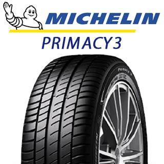ミシュラン PRIMACY 3 プライマシー3 正規品 サマータイヤ 205/55R17 4本セット タイヤのみ サマータイヤ 17インチ ゴムバルブサービス特典付き!