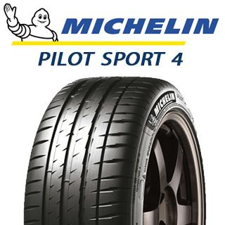 ミシュラン PILOT SPORT4 輸入品 サマータイヤ 205/55R16 ブリヂストン BALMINUM T10 平座仕様(トヨタ車専用)  ホイールセット 4本 16 X 6.5 +39 5穴 114.3