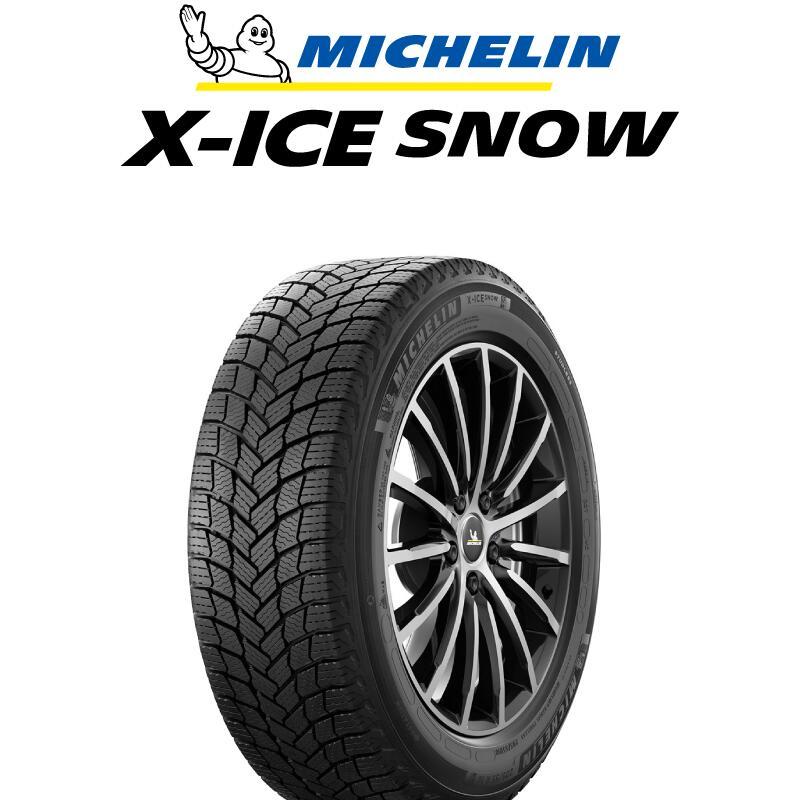 IQ アクア ラクティス トレジア イグニス クロスビー 12 1はワンダフルエントリーで最大25倍 取付対象 2本以上からの販売 ミシュラン X-ICE オリジナル XICE 1本価格 16インチ スタッドレスタイヤ 60R16 2020新作 175 SNOW タイヤのみ エックスアイススノー 正規品 SNOWスタッドレス