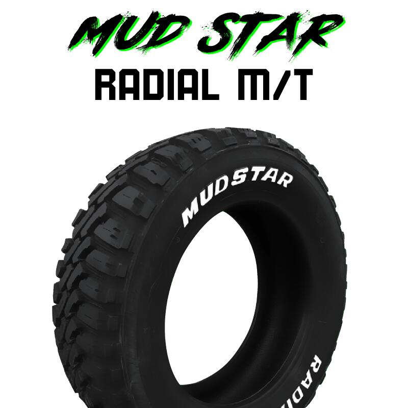 【5/15は最大37倍】 【2本以上からの販売】MUDSTAR マッドスターRADIAL M/T ホワイトレター 205/60R16 1本価格 タイヤのみ サマータイヤ 16インチ