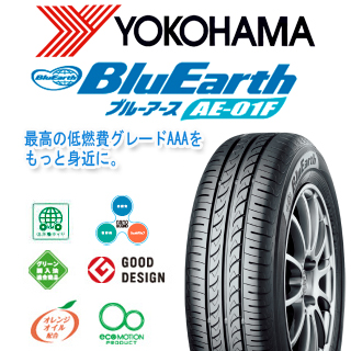 YOKOHAMA ヨコハマ ブルーアース AE-01F サマータイヤ 205/60R16 MANARAY SCHNERDER StaG ガンメタ ホイールセット 4本 16インチ 16 X 6.5 +48 5穴 114.3
