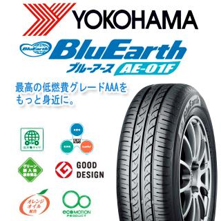 YOKOHAMAヨコハマブルーアースAE-01Fサマータイヤ175/65R14サマータイヤ4本セットタイヤのみ14インチ