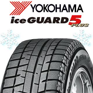 【予告5/10 Rカードで最大46倍!】 【2本以上からの販売】YOKOHAMA ice GUARD5+ IG50プラス アイスガード ヨコハマ スタッドレスタイヤ 205/70R15 1本価格 タイヤのみ スタッドレスタイヤ 15インチ