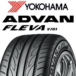 【5/20は最大26倍】 【2本以上からの販売】YOKOHAMA ADVAN FLEVA V701 アドバン フレバ サマータイヤ 235/45R17 1本価格 タイヤのみ サマータイヤ 17インチ