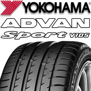 【5/15は最大37倍】 【2本以上からの販売】YOKOHAMA ADVAN sport V105 MO サマータイヤ 205/55R16 1本価格 タイヤのみ サマータイヤ 16インチ