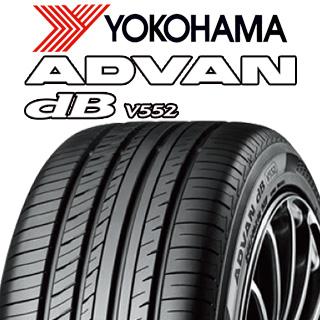 【5/15は最大37倍】 【2本以上からの販売】YOKOHAMA ADVAN dB V552 ヨコハマ アドバン デシベル サマータイヤ 195/65R15 1本価格 タイヤのみ サマータイヤ 15インチ