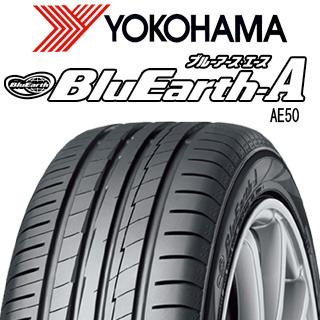 【5/15は最大37倍】 【2本以上からの販売】YOKOHAMA ヨコハマ ブルーアース エース AE50 サマータイヤ 195/60R16 1本価格 タイヤのみ サマータイヤ 16インチ