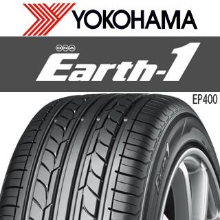 ムーブ ムーヴ コペン 3 15はエントリーで最大25倍 取付対象 2本以上からの販売 YOKOHAMA ヨコハマ サマータイヤ タイヤのみ 訳あり品送料無料 50R16 165 DNA 1本価格 EP400 アースワン 人気海外一番 16インチ