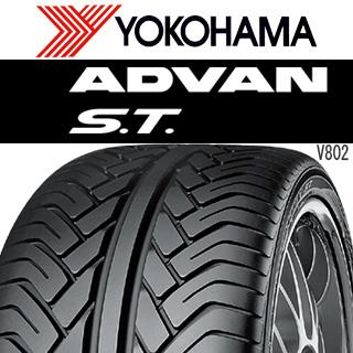 【5/15は最大37倍】 【2本以上からの販売】YOKOHAMA ADVAN S.T. V802 MO サマータイヤ 275/50R20 1本価格 タイヤのみ サマータイヤ 20インチ