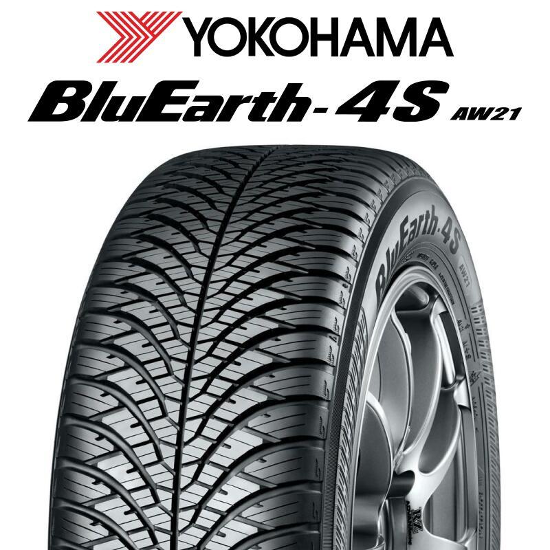 【11/25はエントリーで最大29倍】【取付対象】 【2本以上からの販売】YOKOHAMA ヨコハマ BluEarth 4S AW 21 オールシーズンタイヤ 215/60R17 1本価格 タイヤのみ オールシーズンタイヤ 17インチ