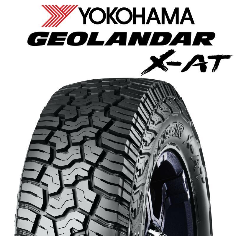 8 25は最大1000円クーポン発行5のつく日はポイントUP 2本以上からの販売 YOKOHAMA ヨコハマ !超美品再入荷品質至上! 定番キャンバス GEOLANDAR X-AT 18インチ G016 サマータイヤ 60R18 タイヤのみ 285 1本価格