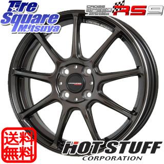 【6/10は最大P45倍】 HotStuff クロススピード RS9 RS-9 軽量 ホイールセット 15インチ 15 X 4.5J +45 4穴 100VITOUR FORMULA X ホワイトレター 軽自動車 サマータイヤ 165/55R15