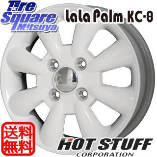 【6/10は最大P45倍】 HotStuff ララパーム KC-8 lala Palm KC8 ホイールセット 15インチ 15 X 5.0J +45 4穴 100VITOUR FORMULA X ホワイトレター 軽自動車 サマータイヤ 165/55R15
