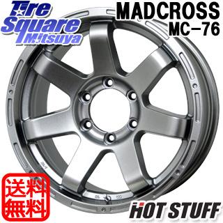【6/10は最大P45倍】 ジムニー HotStuff MAD CROSS MC-76 MC76 ホイールセット 16インチ 16 X 5.5J +22 5穴 139.7TOYOTIRES トランパス MT M/T 195R16 トーヨー TRANPATH サマータイヤ 195/*R16