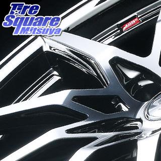 ミシュラン パイロットスポーツ4 SUV PILOT SPORT4 SUV 正規品 サマータイヤ 265/50R20 WEDS ウェッズ Leonis レオニス SV ホイールセット 4本 20インチ 20 X 8.5 +45 5穴 114.3