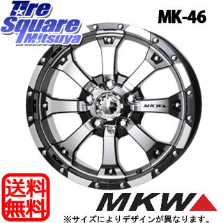 週間売れ筋 KENDA Klever H/T KR50 サマータイヤ 225/60R17 MKW MK-46 ダイヤカットグロスブラック ホイールセット 4本 17インチ 17 X 7.5(US) +35 5穴 114.3, 【再入荷】 45de6c7c