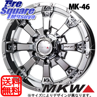 MK-46